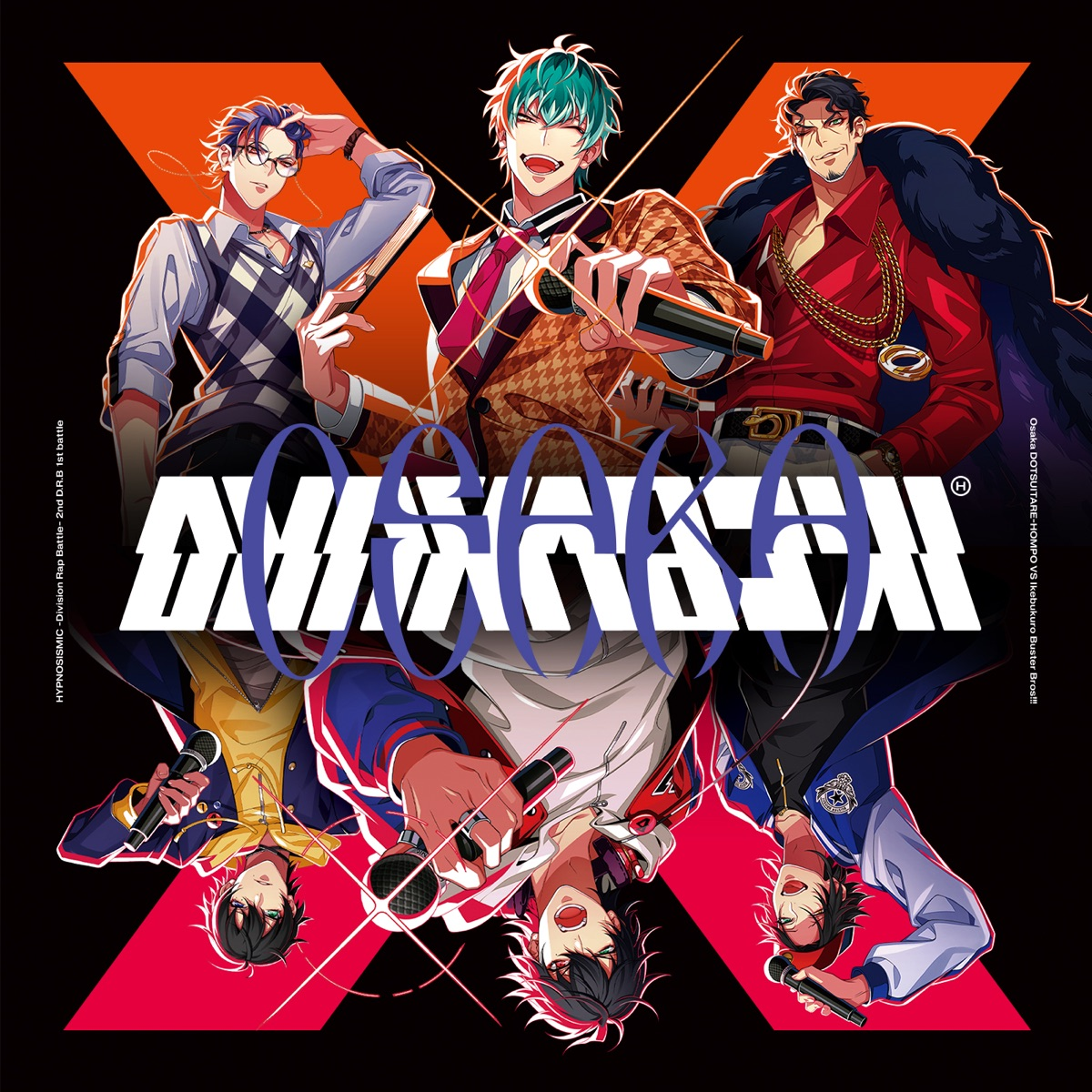『Buster Bros!!! - Re:start!!! 歌詞』収録の『ヒプノシスマイク-Division Rap Battle- 2nd D.R.B どついたれ本舗 VS Buster Bros!!!』ジャケット