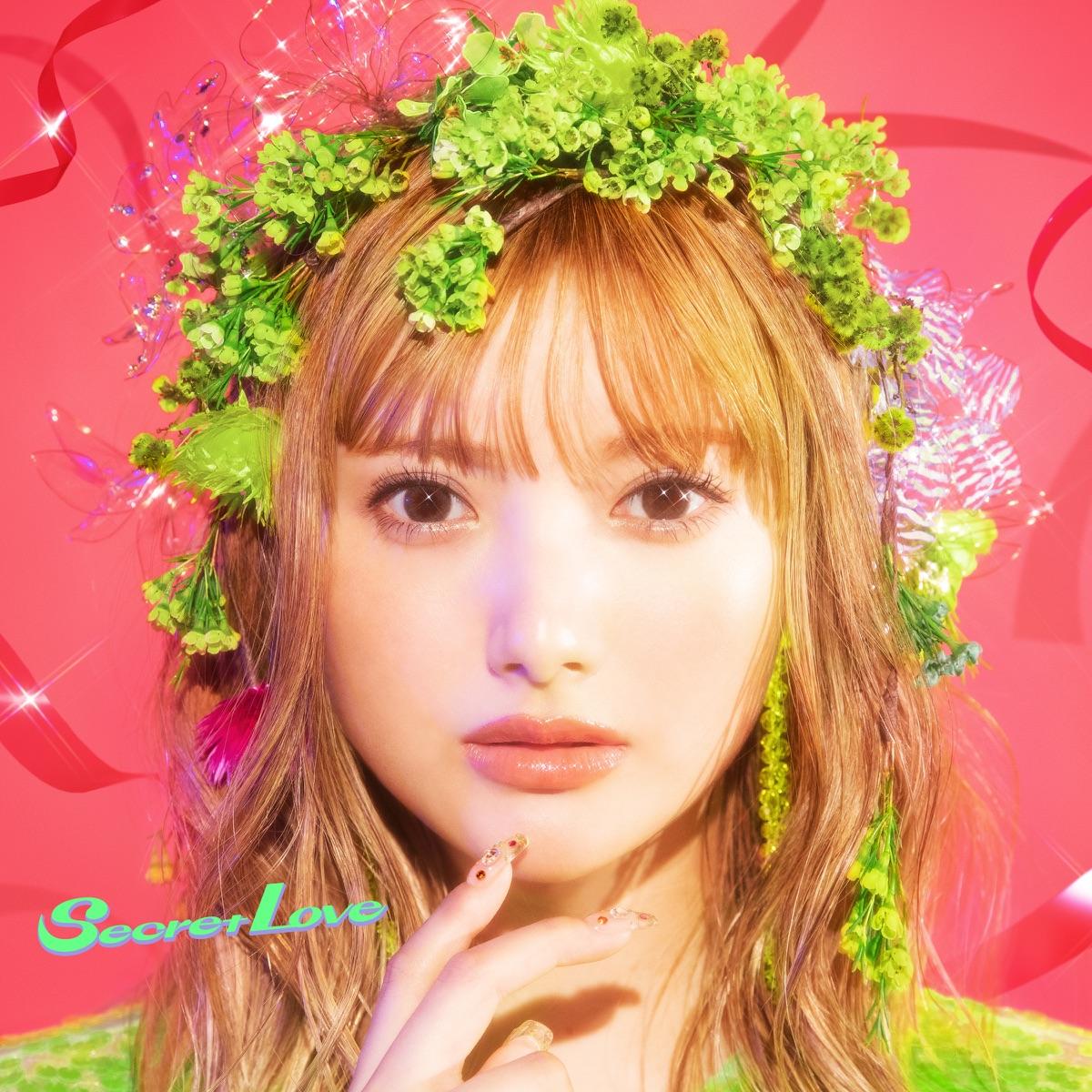 『安斉かれん - Secret Love 歌詞』収録の『Secret Love』ジャケット
