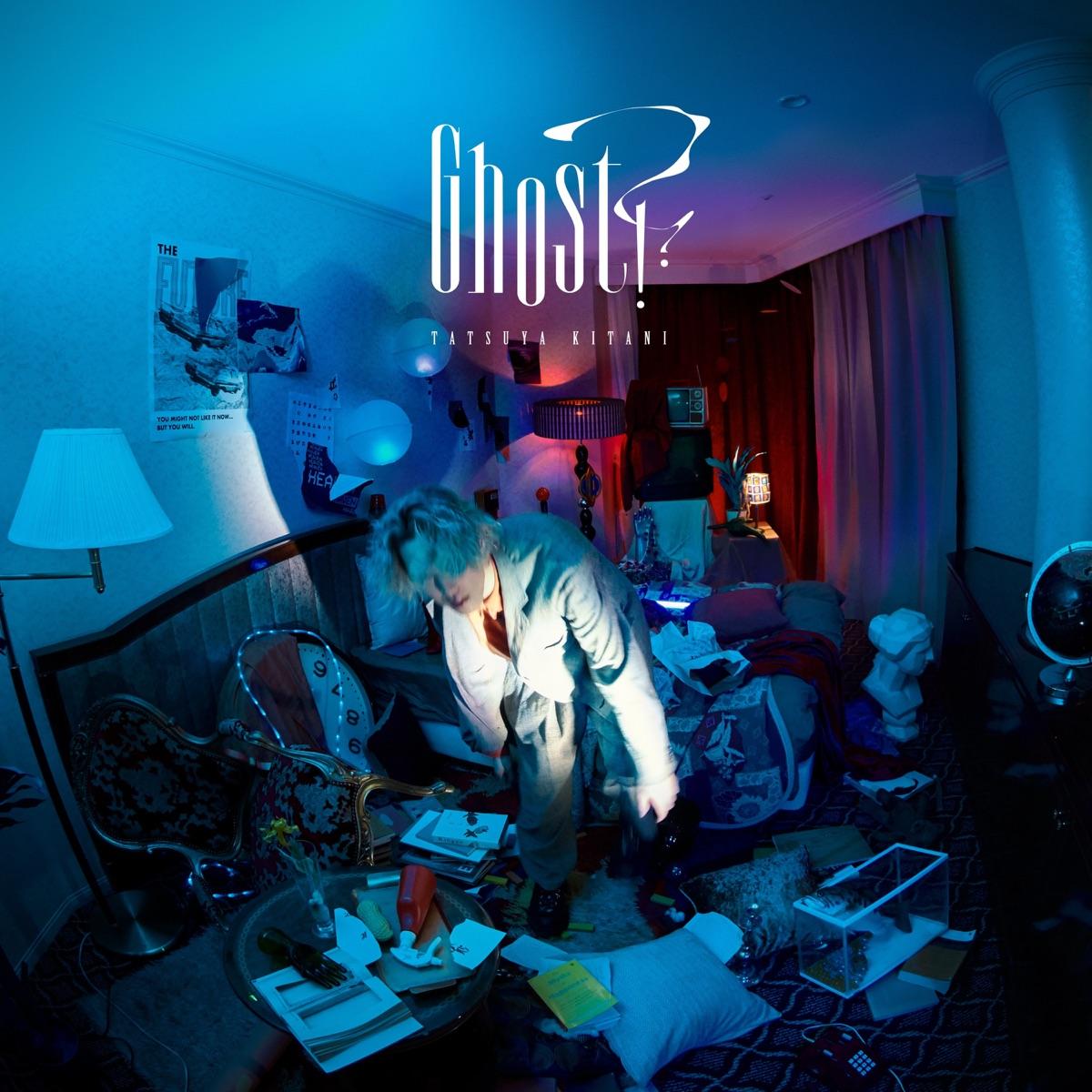 『キタニタツヤ - Ghost!?』収録の『Ghost!?』ジャケット
