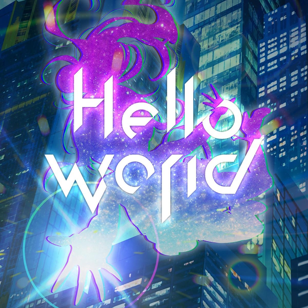 『Kizuna AI (キズナアイ) - Hello World』収録の『Hello World』ジャケット