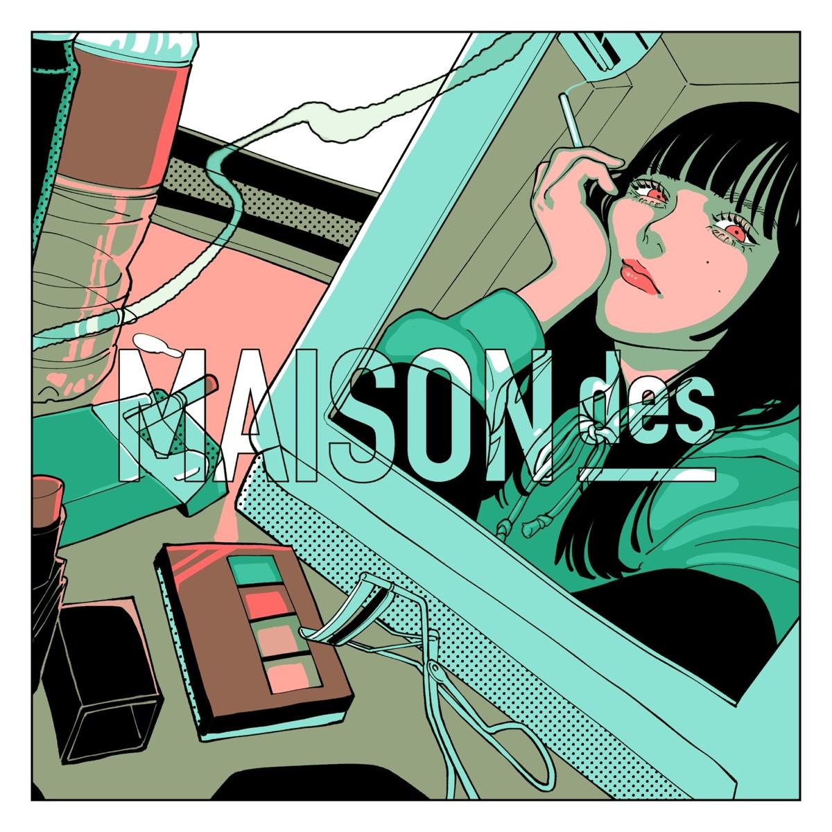 『MAISONdes - Hello/Hello feat. yama, 泣き虫☔』収録の『Hello/Hello feat. yama, 泣き虫☔』ジャケット