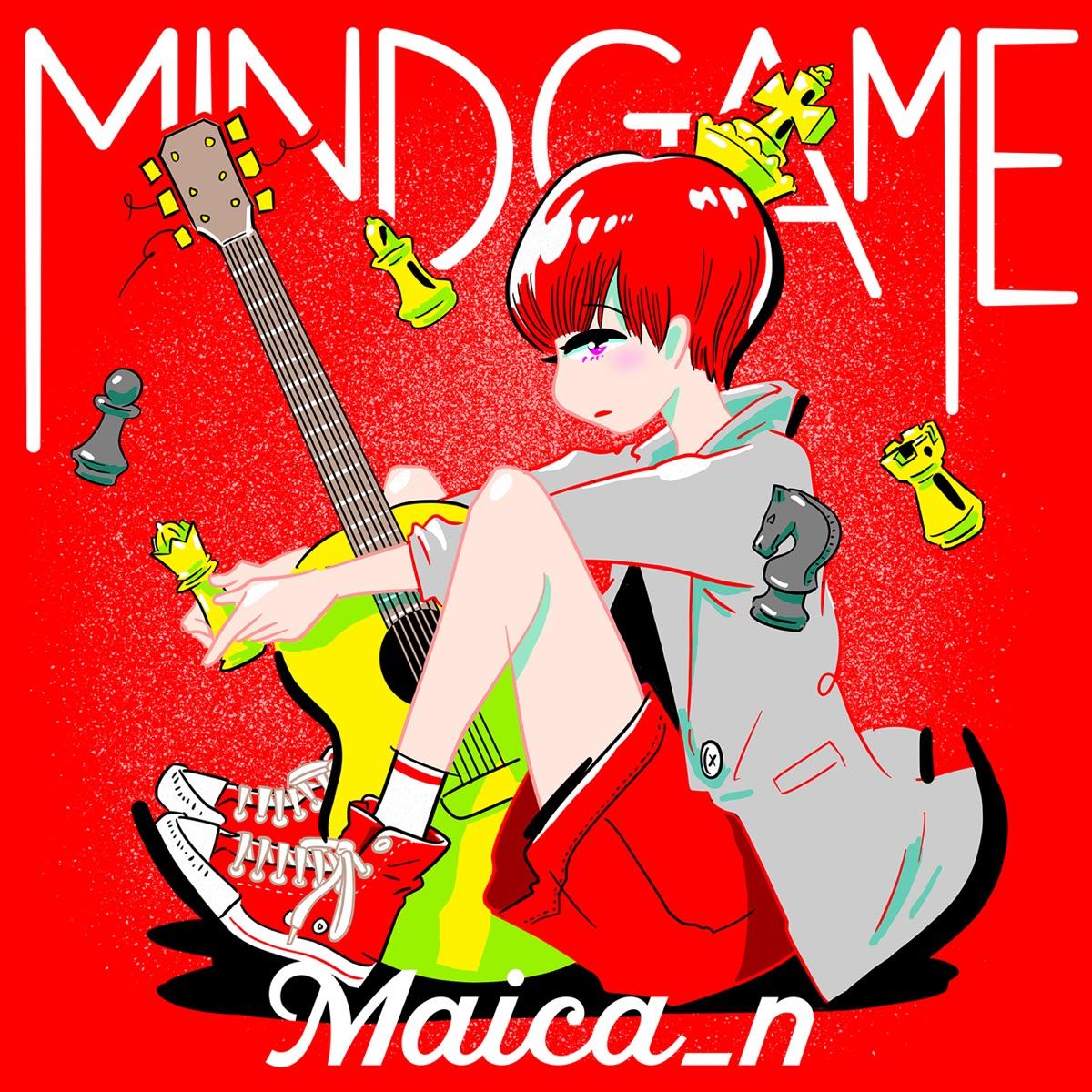 『Maica_n - Mind game』収録の『Mind game』ジャケット