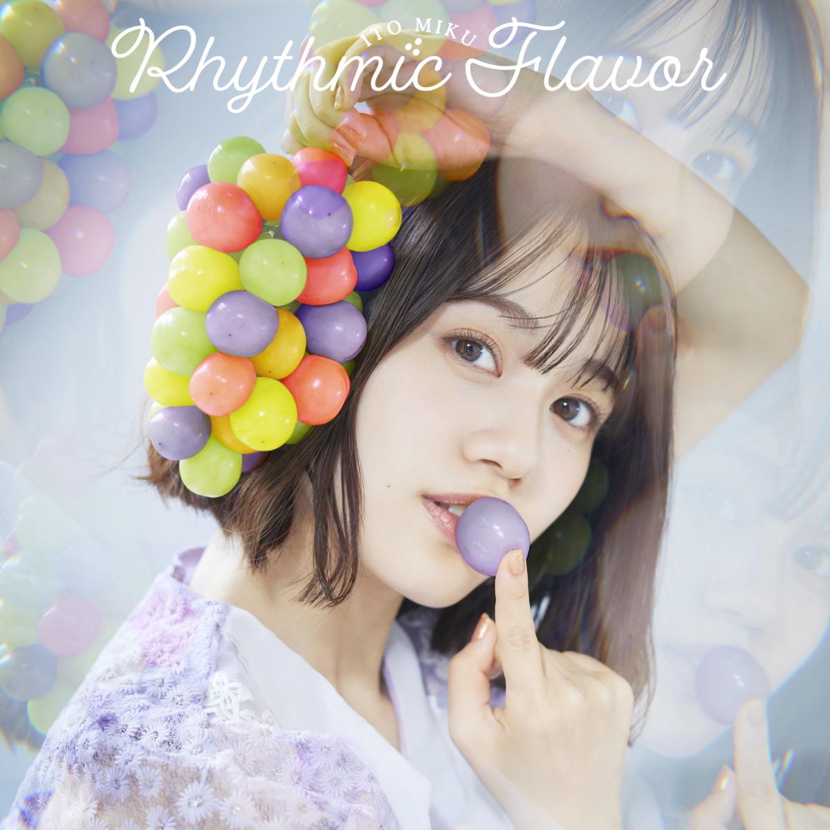 『伊藤美来 - いつかきっと』収録の『Rhythmic Flavor』ジャケット