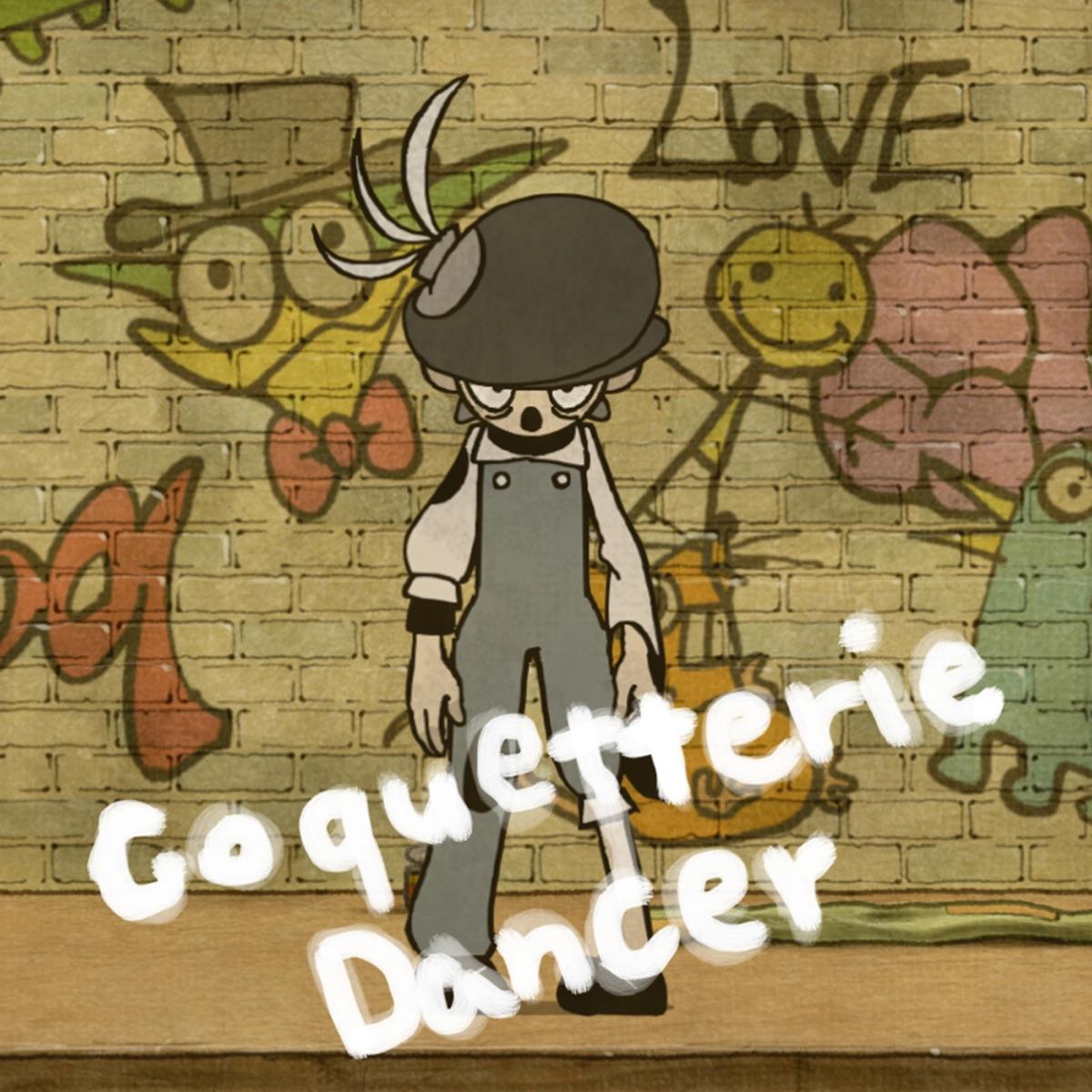 『宮下遊 - Coquetterie dancer 歌詞』収録の『Coquetterie dancer』ジャケット
