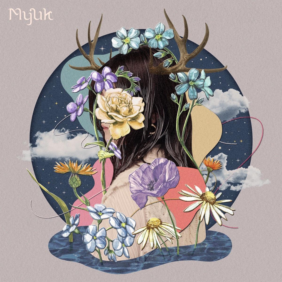 『Myuk - 魔法 歌詞』収録の『魔法』ジャケット