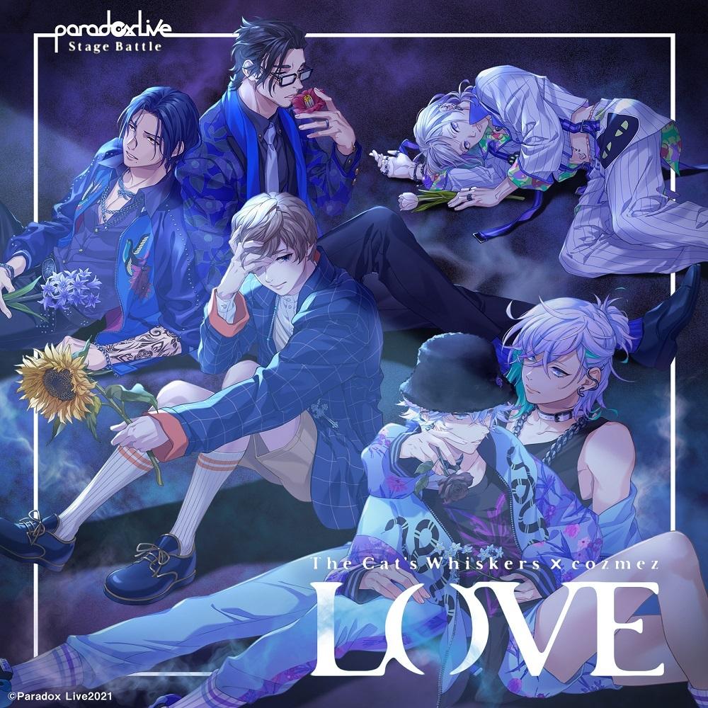 『cozmez - Ain't No Love』収録の『Paradox Live Stage Battle