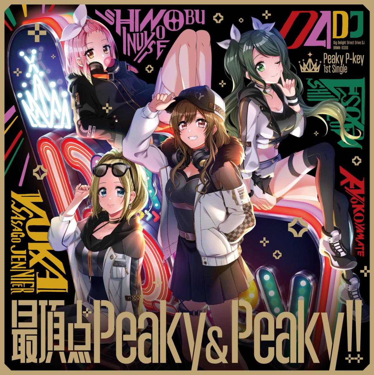 『Peaky P-key - Wish You Luck 歌詞』収録の『最頂点Peaky&Peaky!!』ジャケット