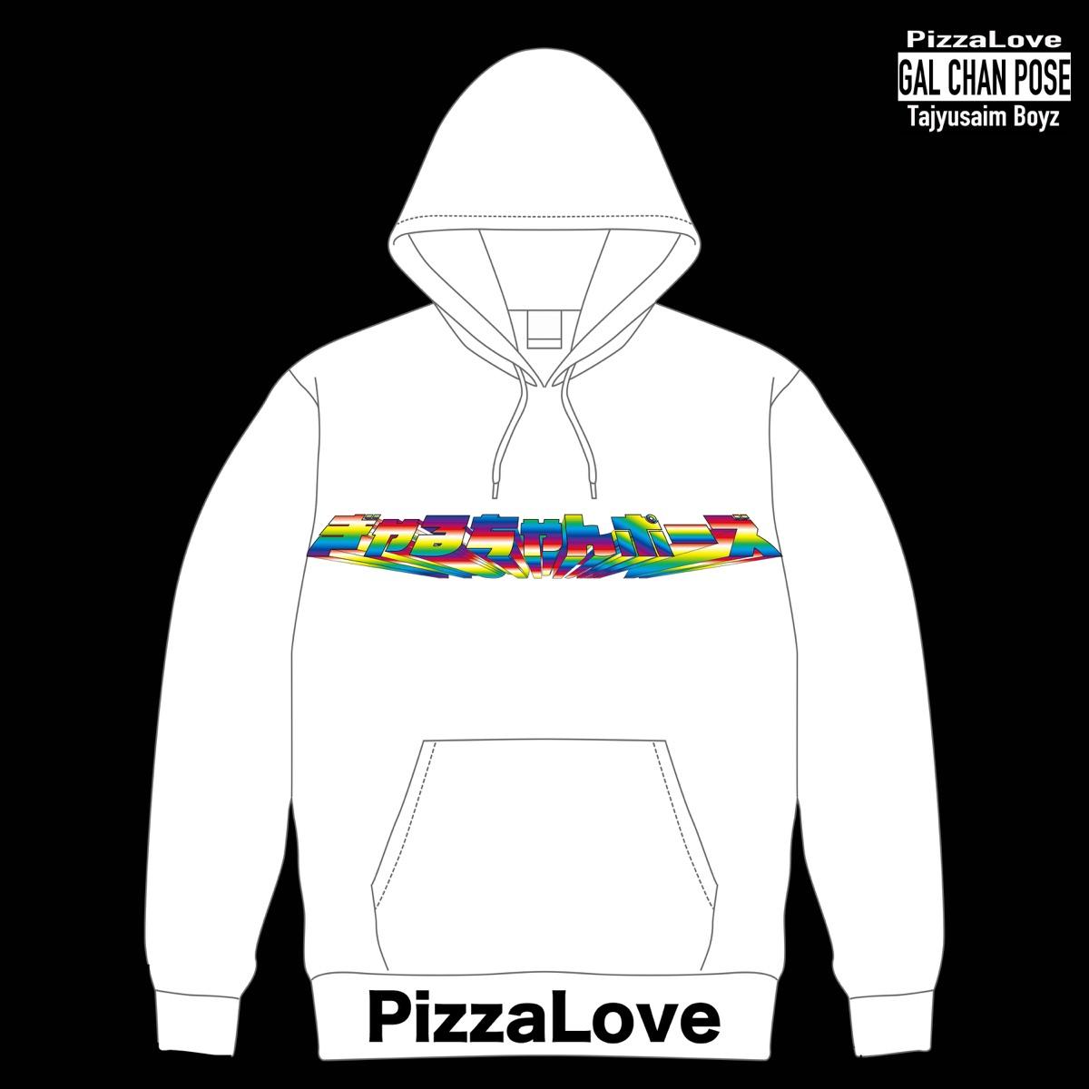『PizzaLove - ギャルちゃんポーズ』収録の『ギャルちゃんポーズ』ジャケット