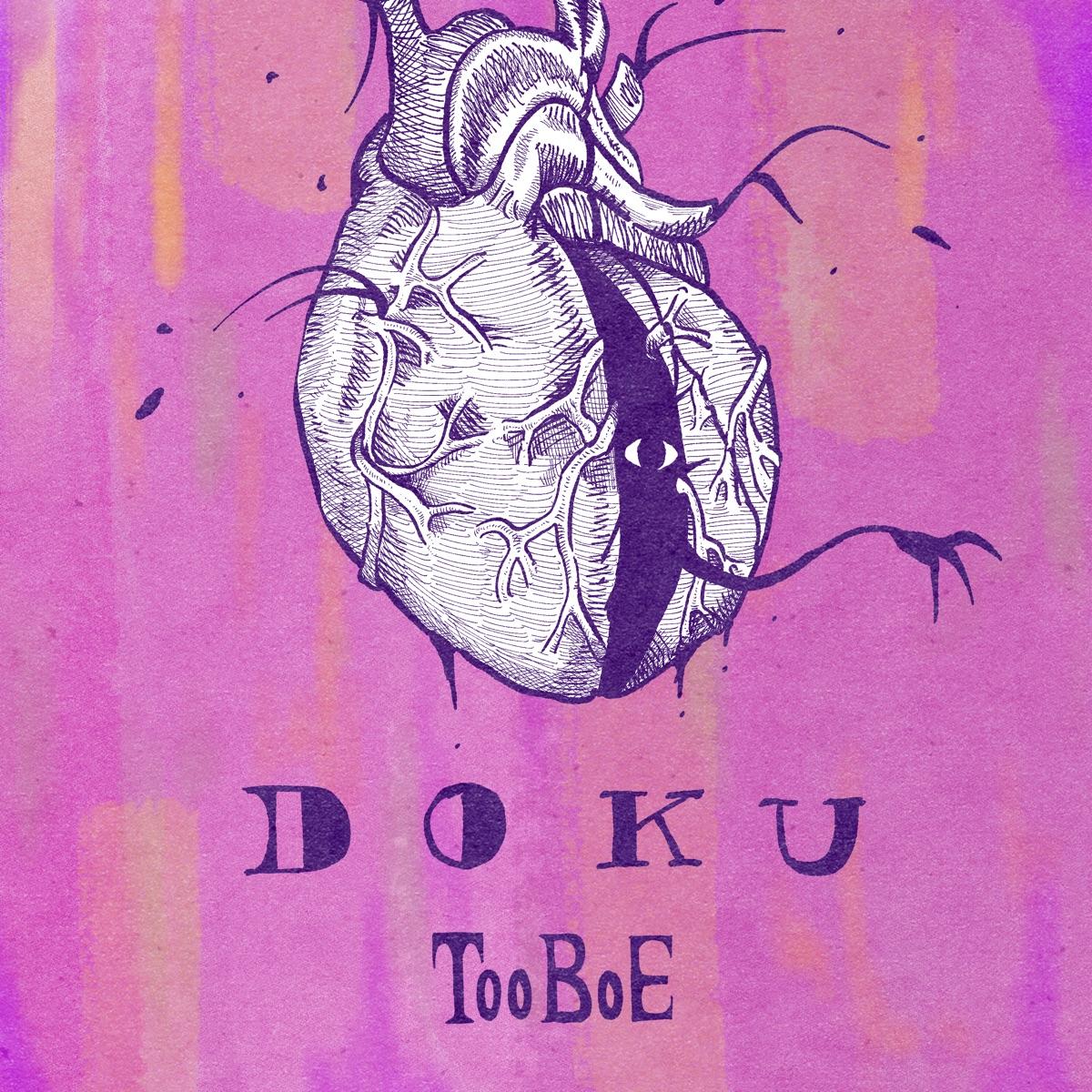 『TOOBOE - 毒』収録の『毒』ジャケット