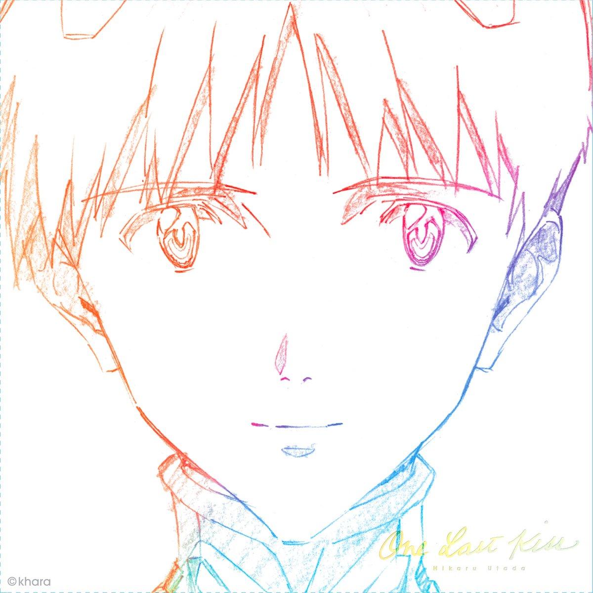 『宇多田ヒカル - Beautiful World (Da Capo Version)』収録の『One Last Kiss』ジャケット