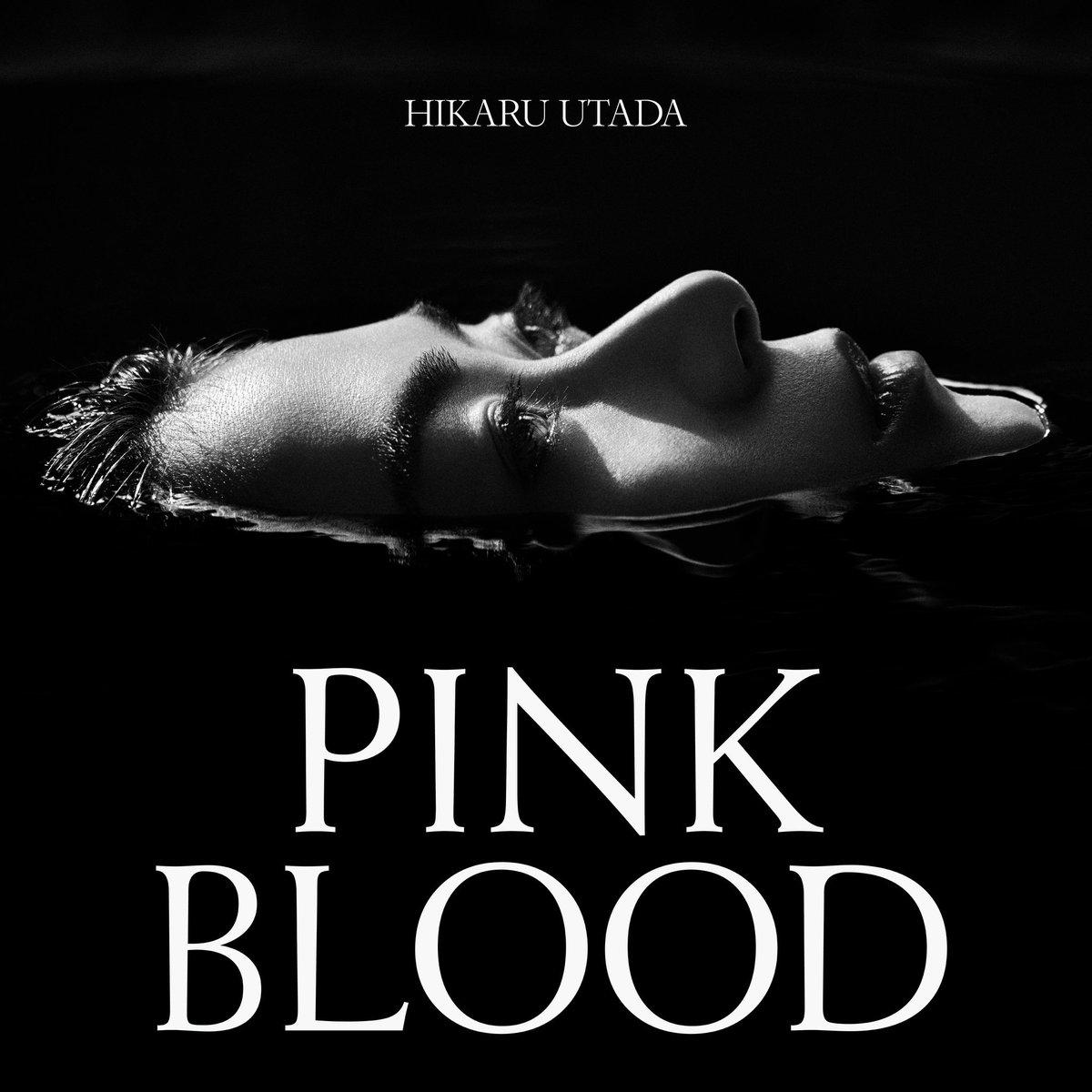 『宇多田ヒカル - PINK BLOOD』収録の『PINK BLOOD』ジャケット