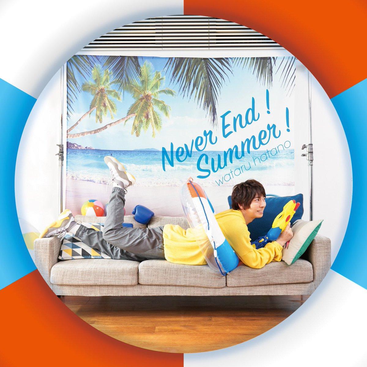 『羽多野渉 - Never End!Summer!』収録の『Never End!Summer!』ジャケット