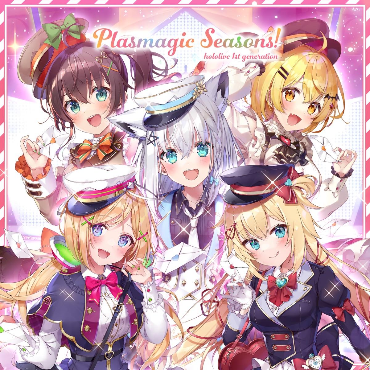 『hololive 1st Generation - Plasmagic Seasons!』収録の『Plasmagic Seasons!』ジャケット