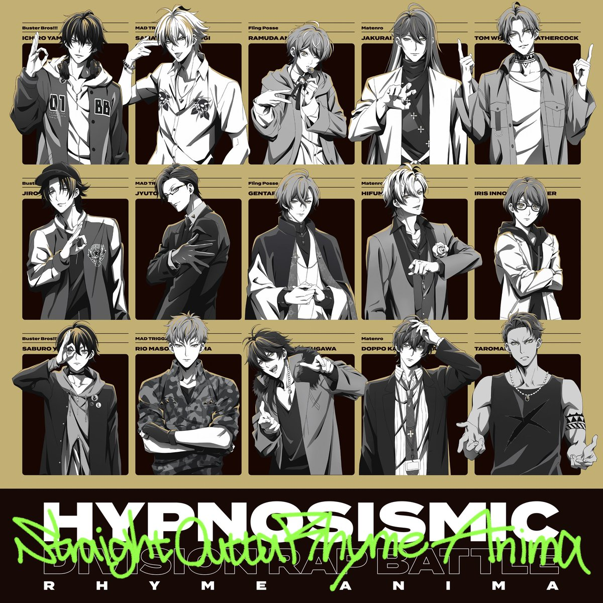 『Secret Aliens - Love Dimension』収録の『Straight Outta Rhyme Anima』ジャケット