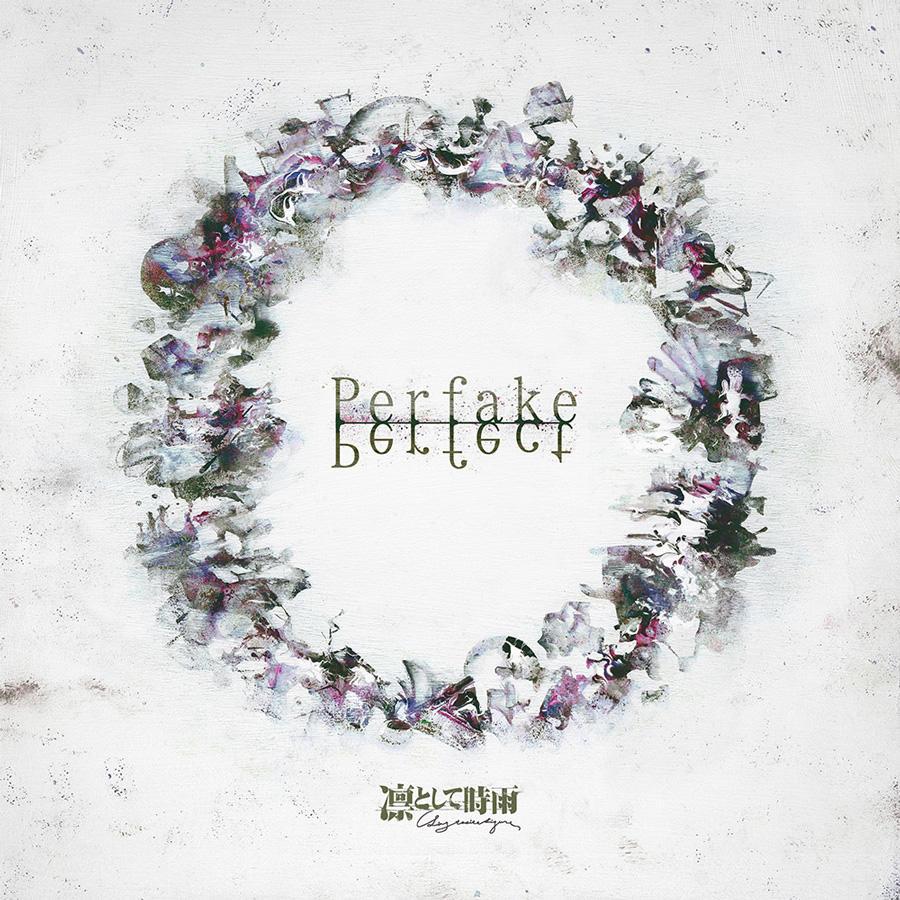 『凛として時雨 - Perfake Perfect 歌詞』収録の『Perfake Perfect』ジャケット