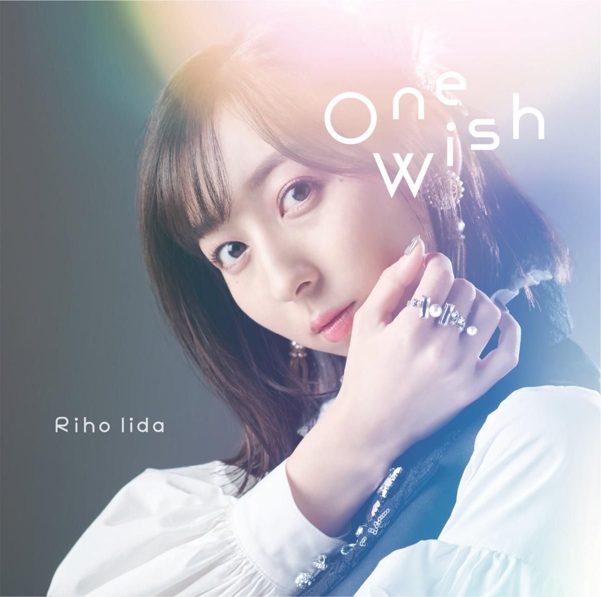 『飯田里穂 - One Wish 歌詞』収録の『One Wish』ジャケット