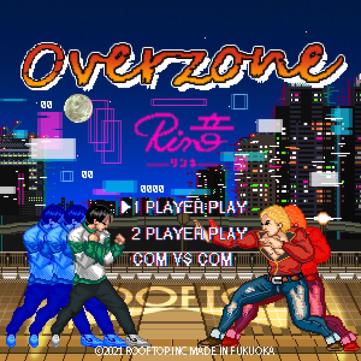『Rin音 - overzone 歌詞』収録の『overzone』ジャケット