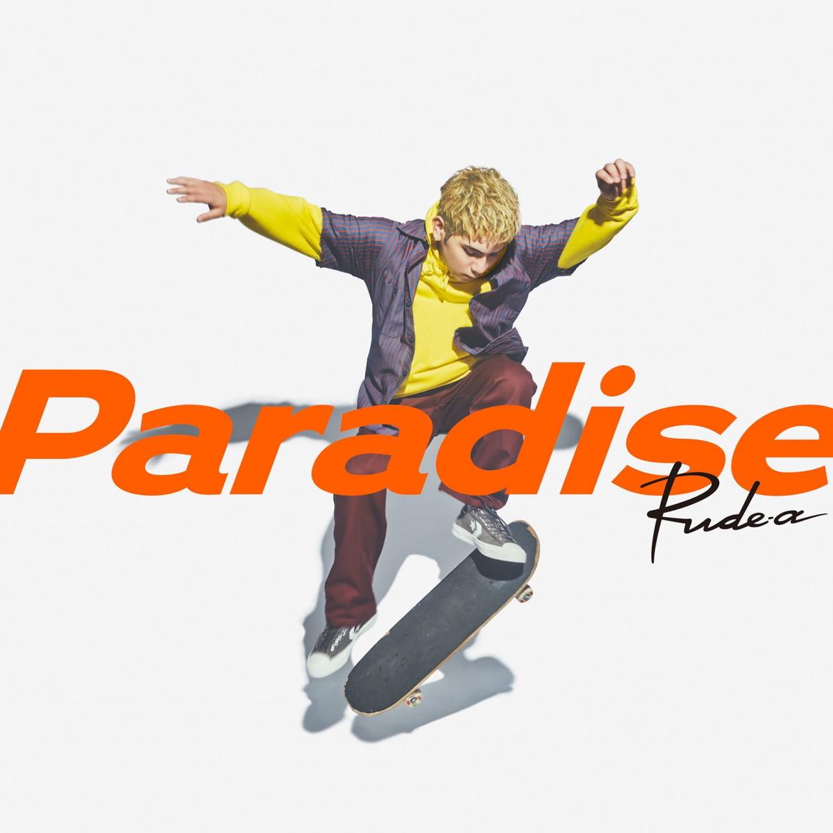 『Rude-α - Paradise』収録の『Paradise』ジャケット