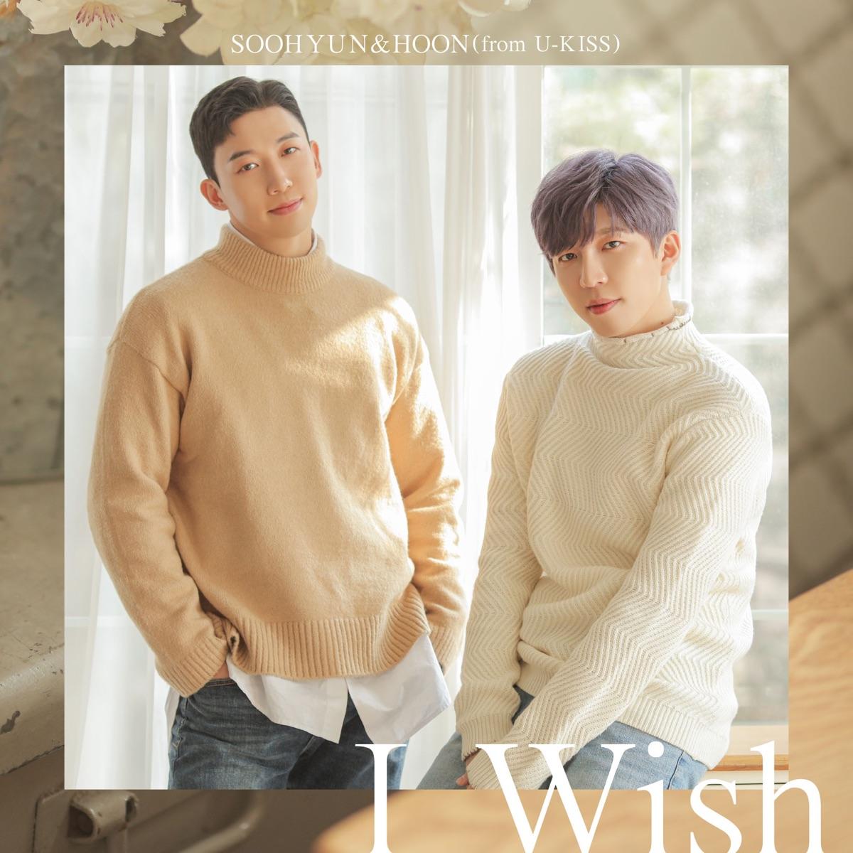 『SOOHYUN&HOON(from U-KISS) - I Wish・・・Japanese Version 歌詞』収録の『I Wish』ジャケット