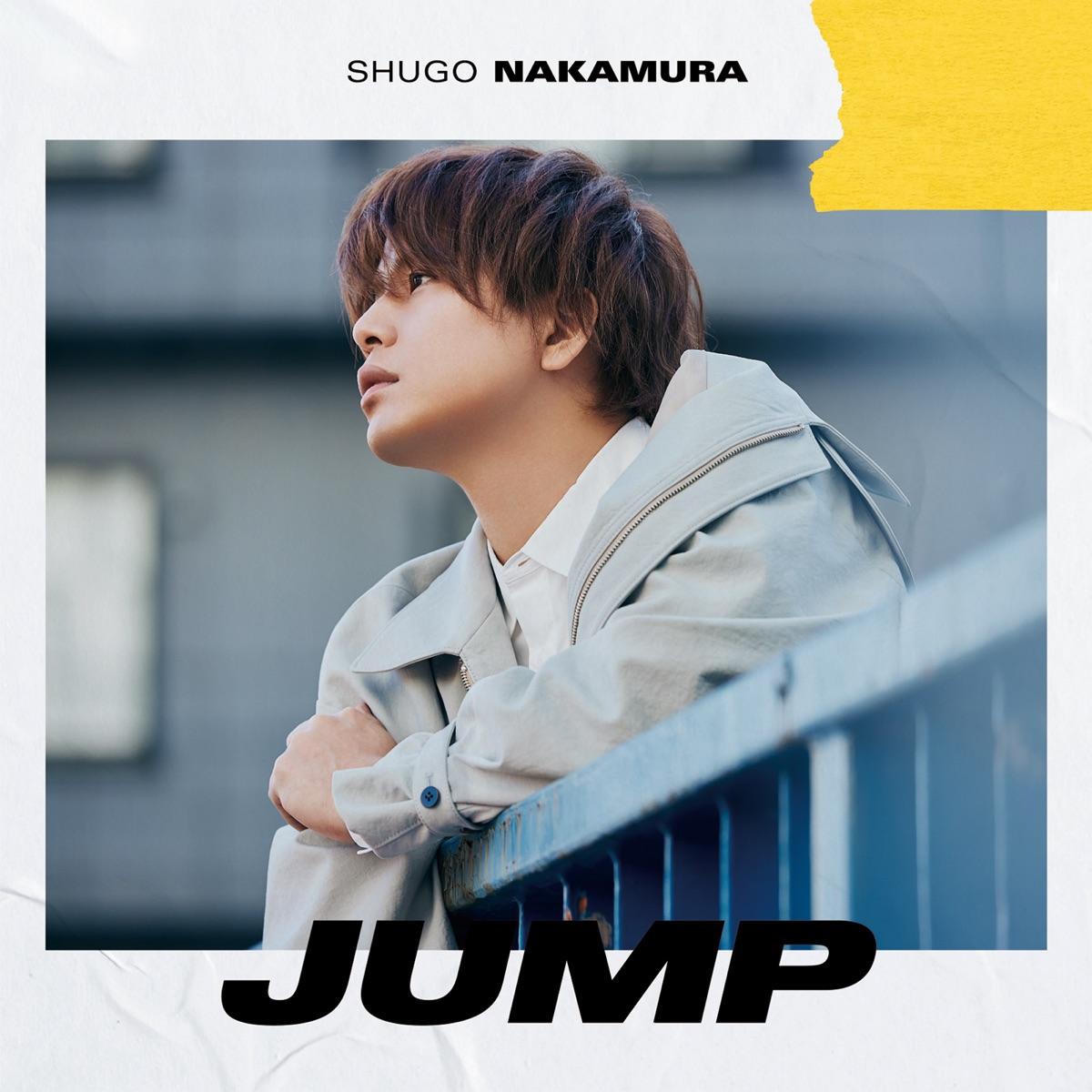 『仲村宗悟 - JUMP』収録の『JUMP』ジャケット