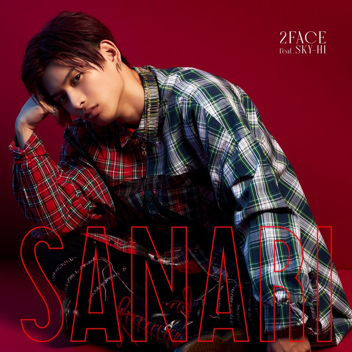 『さなり - 2FACE feat.SKY-HI』収録の『2FACE feat. SKY-HI』ジャケット