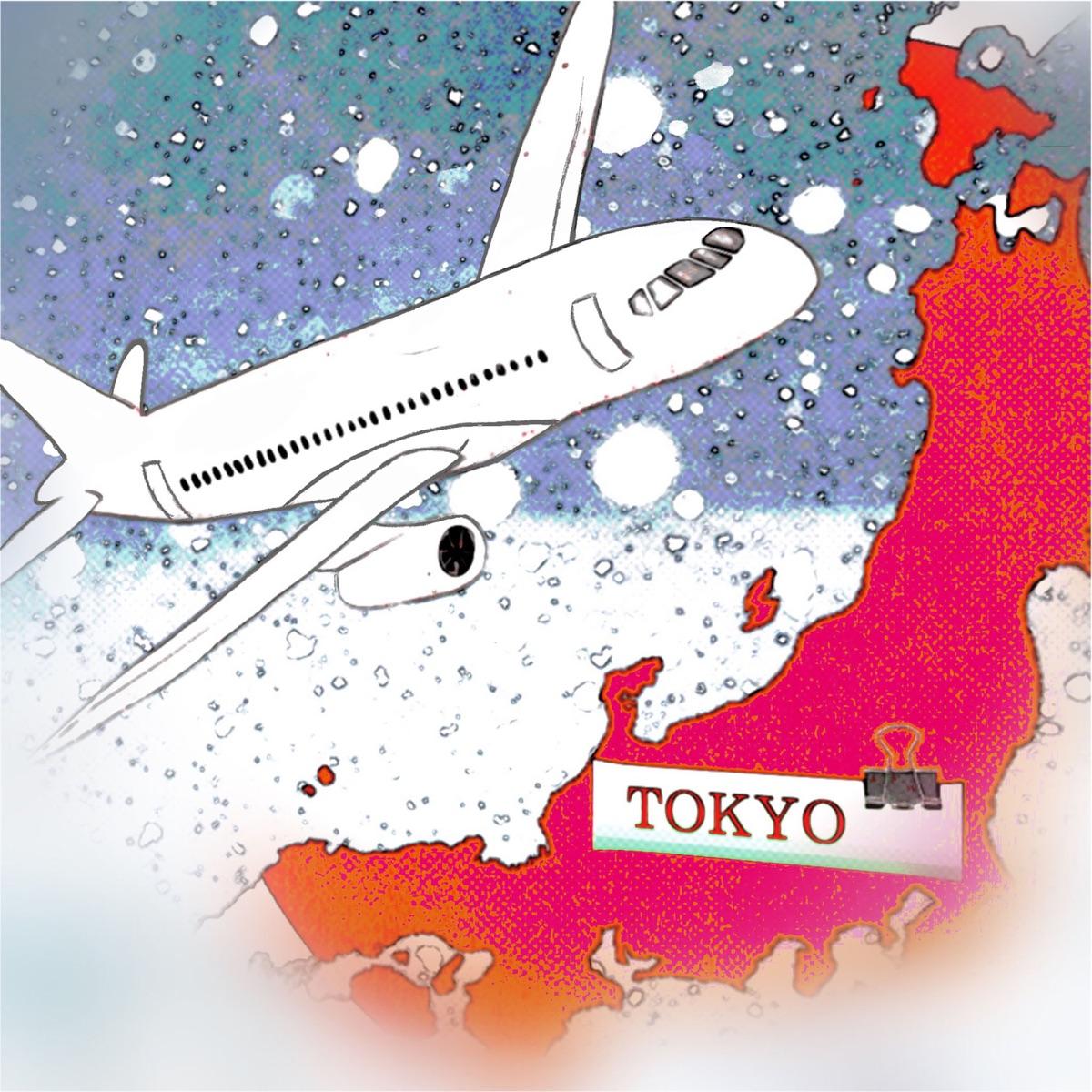 東京 の 冬 歌詞 a 夏目 A夏目 - 東京の冬 歌詞 MV