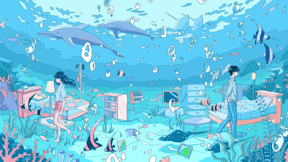 『有彩 - 彼らが海で出逢うマデ』収録の『彼らが海で出逢うマデ』ジャケット