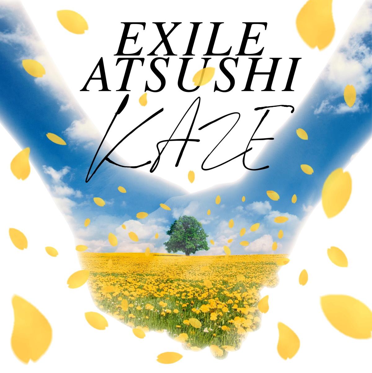 『EXILE ATSUSHI - KAZE 歌詞』収録の『KAZE』ジャケット