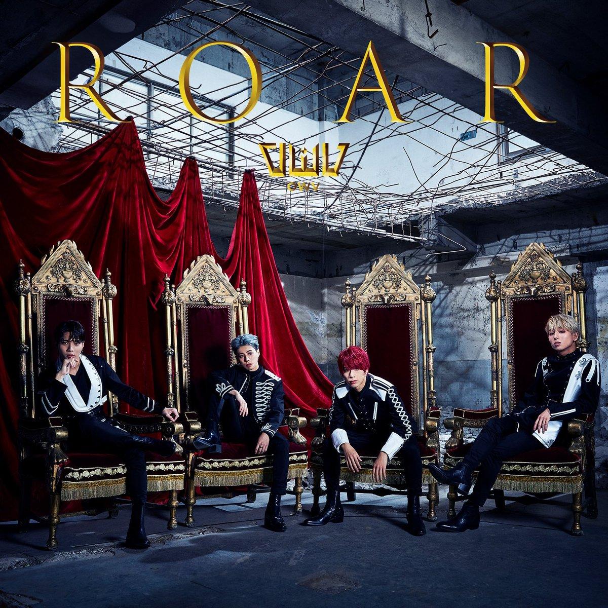 『OWV - Roar 歌詞』収録の『Roar』ジャケット