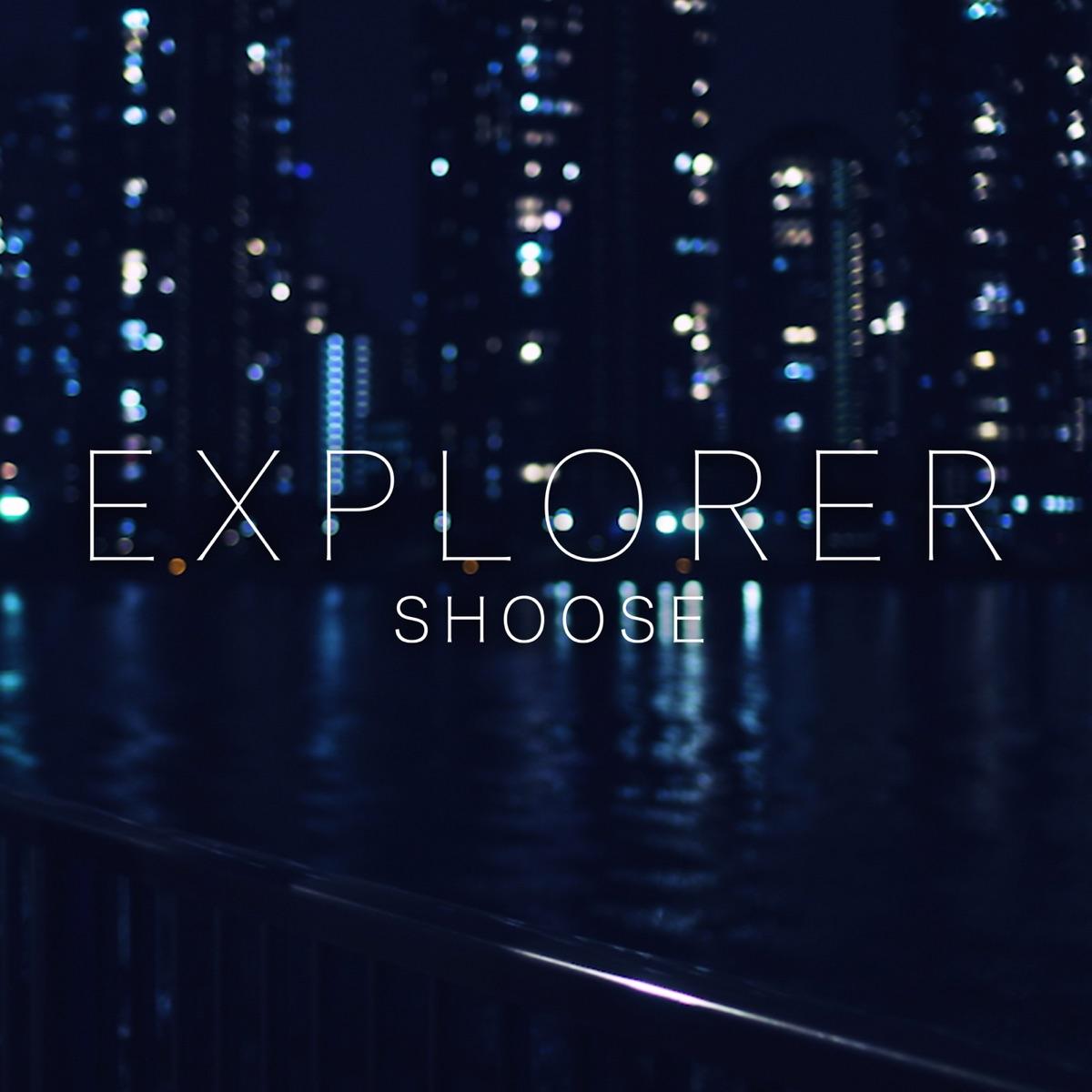 『しゅーず - EXPLORER』収録の『EXPLORER』ジャケット