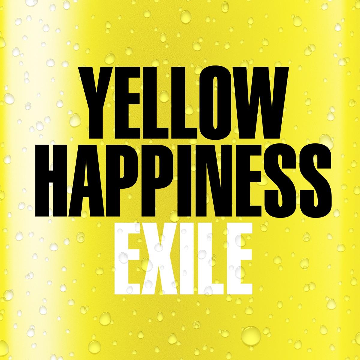 『EXILE - YELLOW HAPPINESS』収録の『YELLOW HAPPINESS』ジャケット