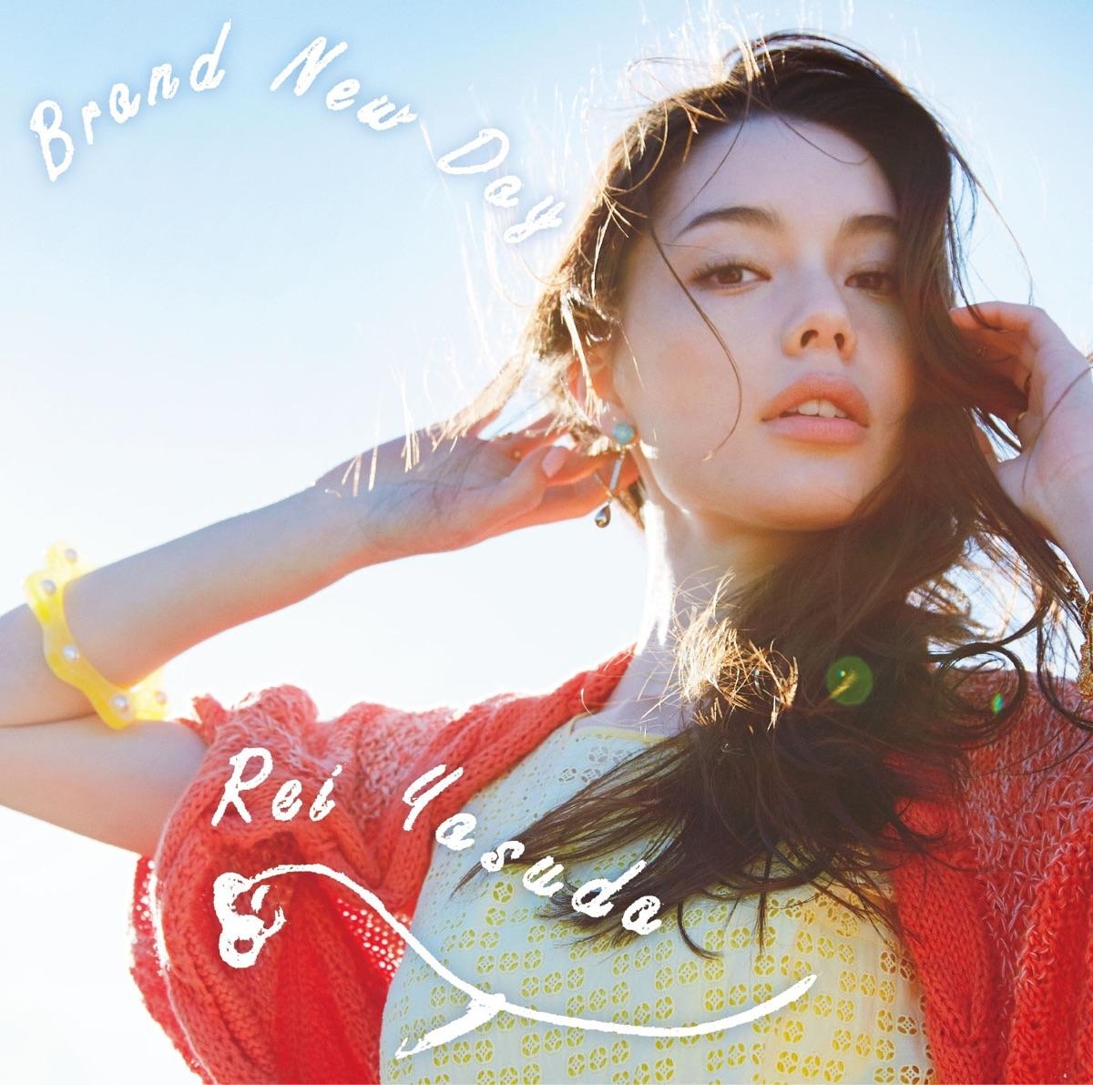 『安田レイ - Brand New Day』収録の『Brand New Day』ジャケット