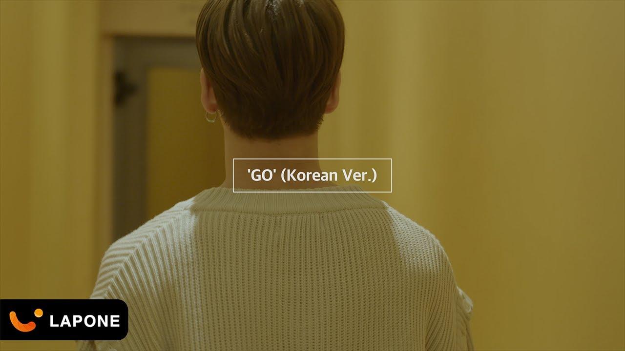『SUKAI (JO1) - GO (Korean Ver.)』収録の『GO (Korean Ver.)』ジャケット