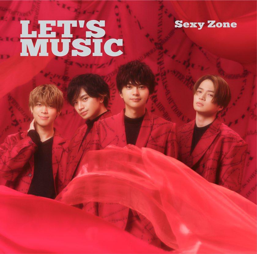 『Sexy Zone - LET'S MUSIC』収録の『LET'S MUSIC』ジャケット
