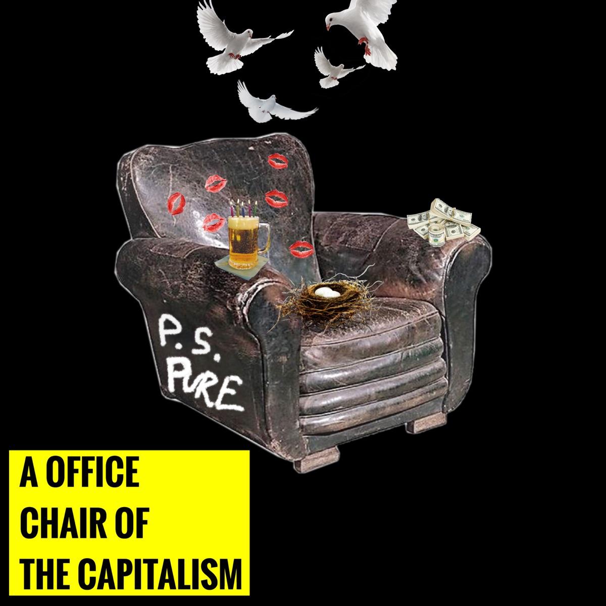 『WurtS - マイティーマイノリティ』収録の『資本主義の椅子』ジャケット