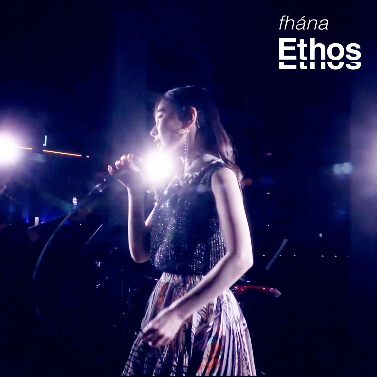 『fhána - Ethos Choir caravan (feat. fhánamily)』収録の『Ethos』ジャケット