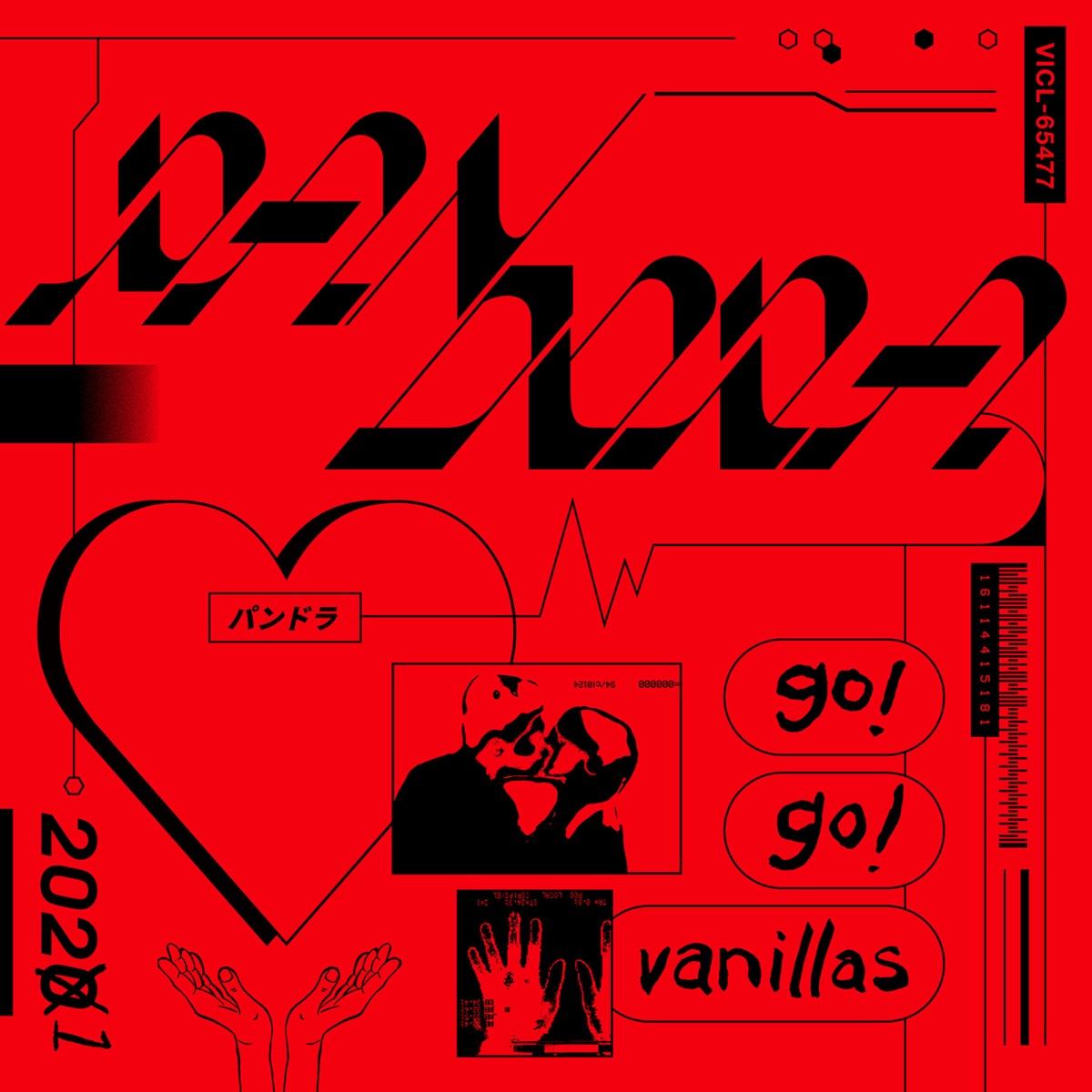 『go!go!vanillas - 倫敦』収録の『PANDORA』ジャケット