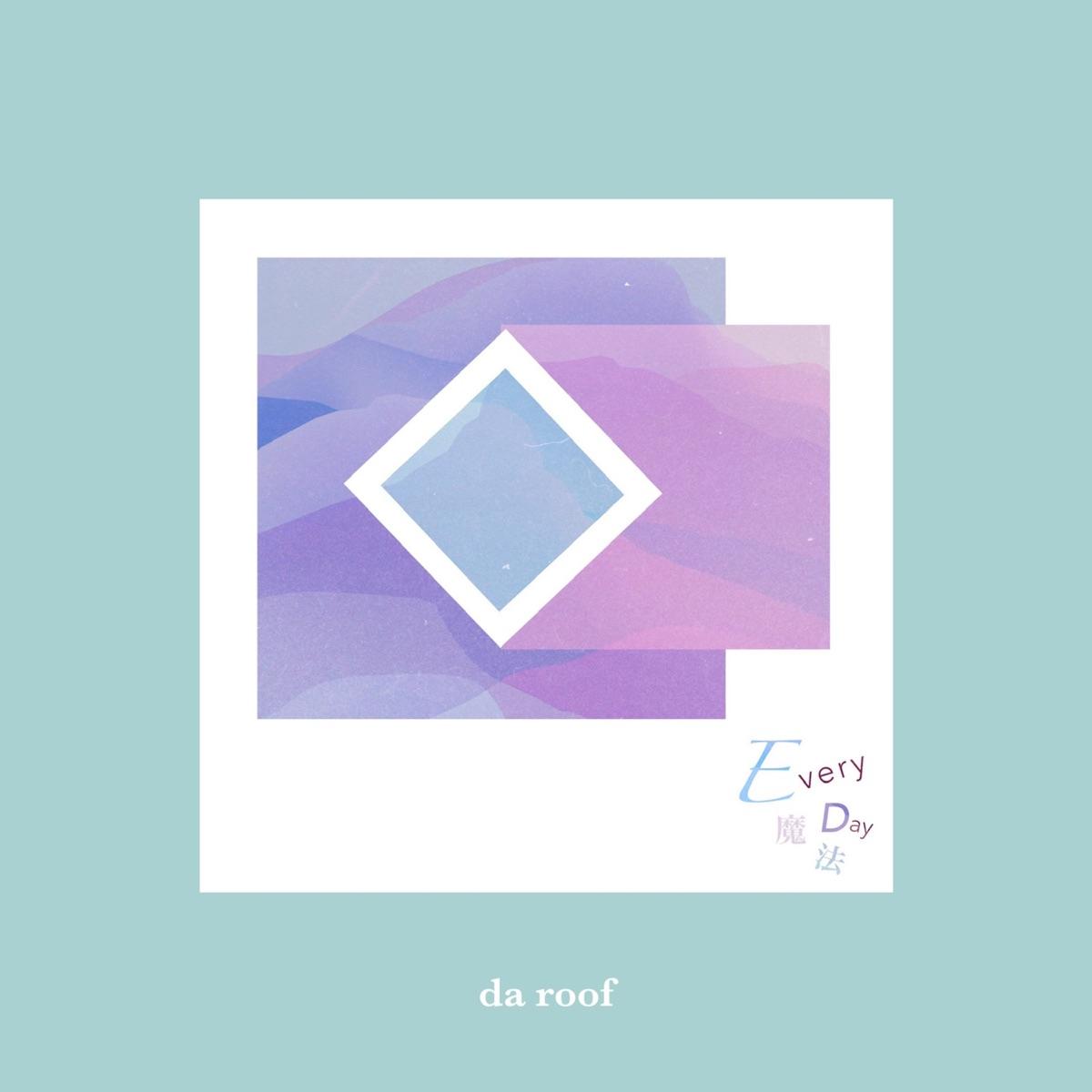 『iCE KiD - EveryDay魔法 feat.da roof』収録の『EveryDay魔法 feat.da roof』ジャケット