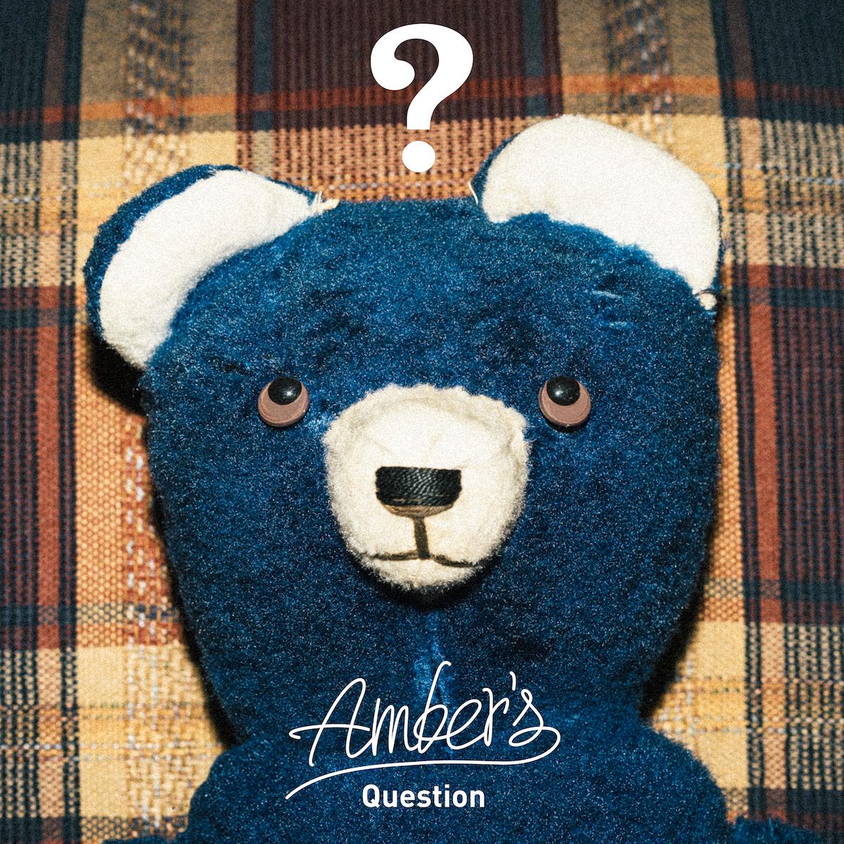 『Amber's - Question』収録の『Question』ジャケット