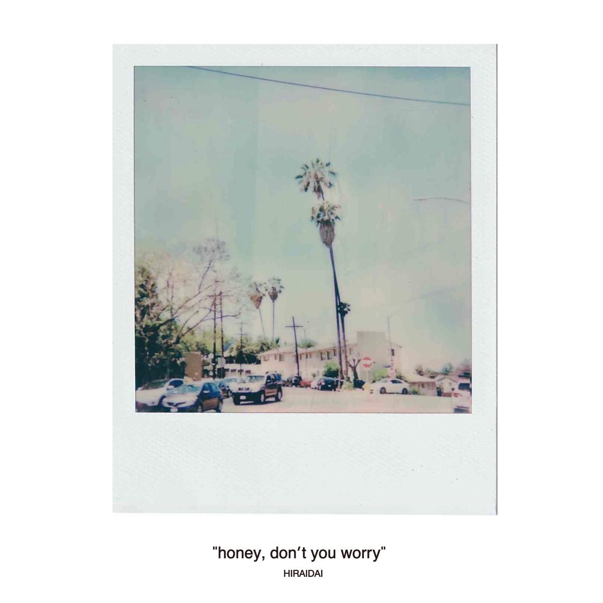『平井大 - honey, don't you worry』収録の『honey, don't you worry』ジャケット