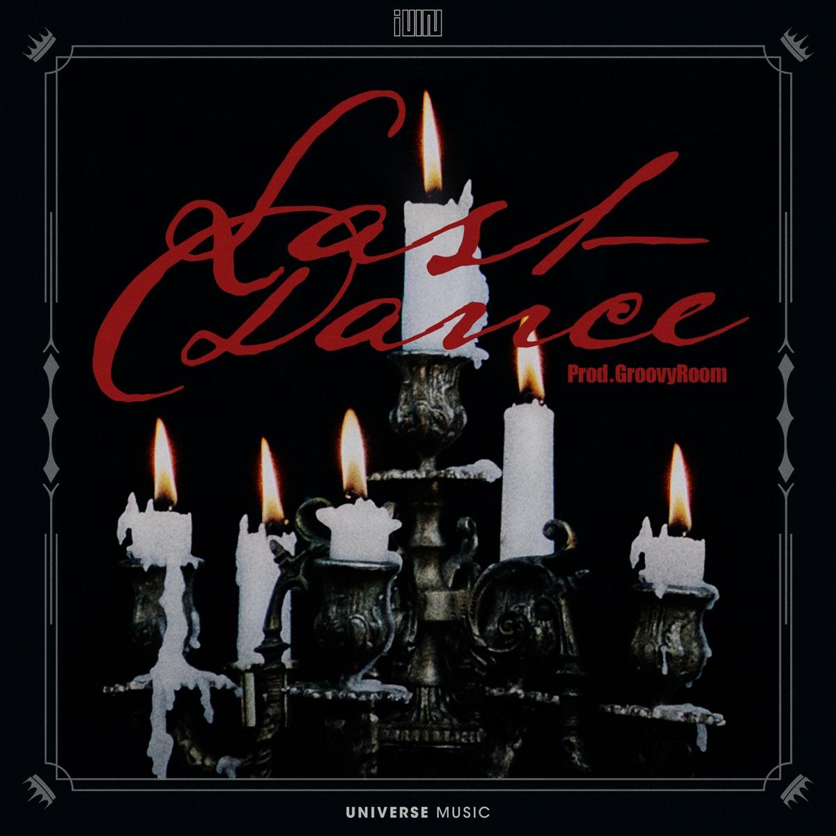 『(G)I-DLE - Last Dance』収録の『Last Dance』ジャケット