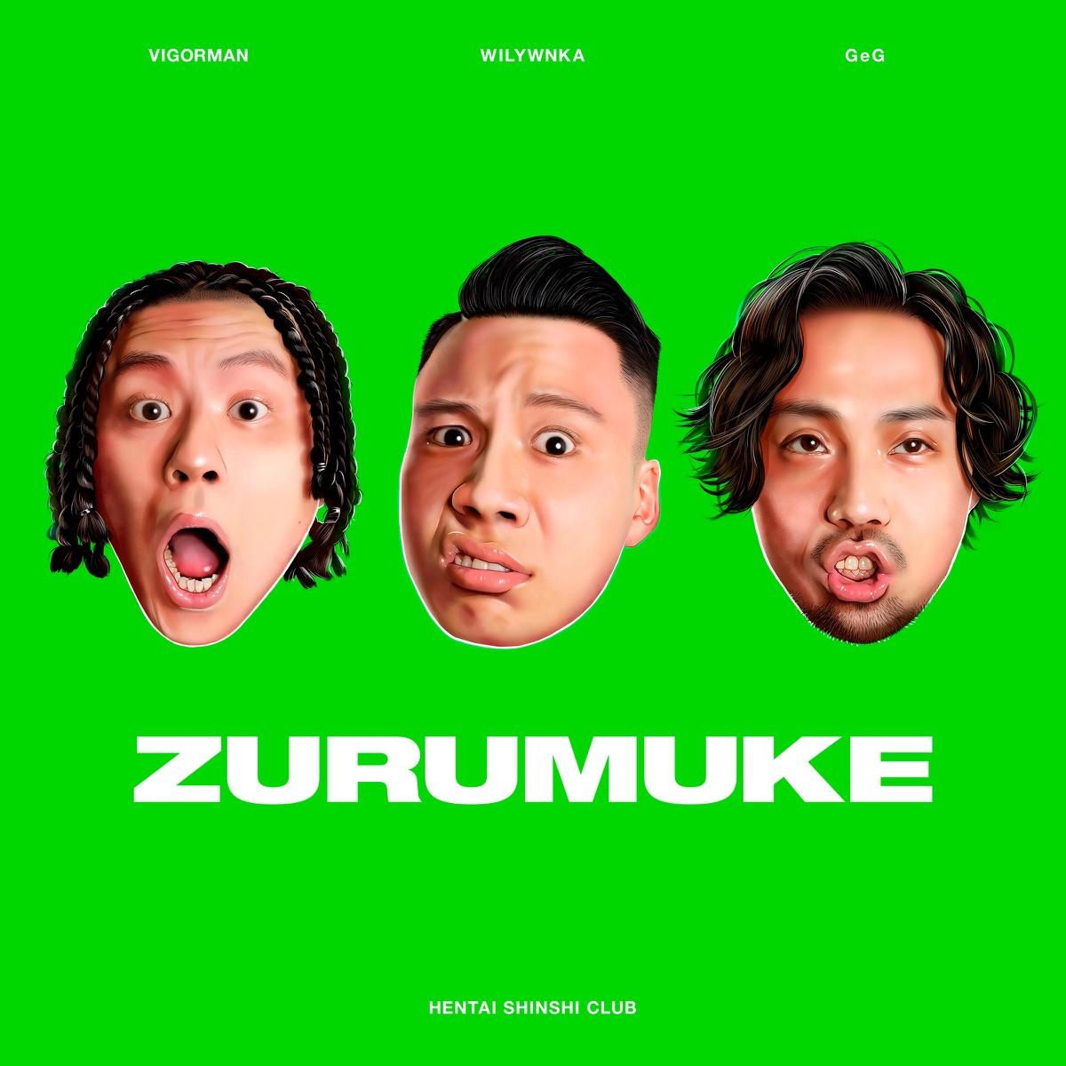 『変態紳士クラブ - Good Memories』収録の『ZURUMUKE』ジャケット