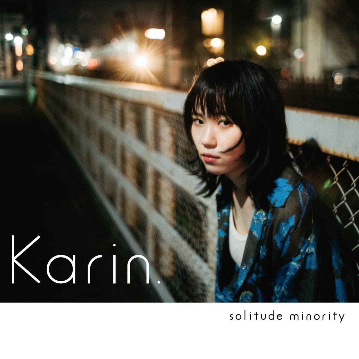 『Karin. - 信じること』収録の『solitude minority』ジャケット