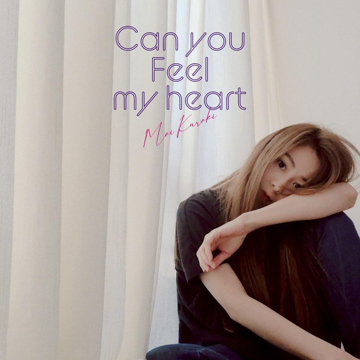 『倉木麻衣 - Can you feel my heart』収録の『Can you feel my heart』ジャケット