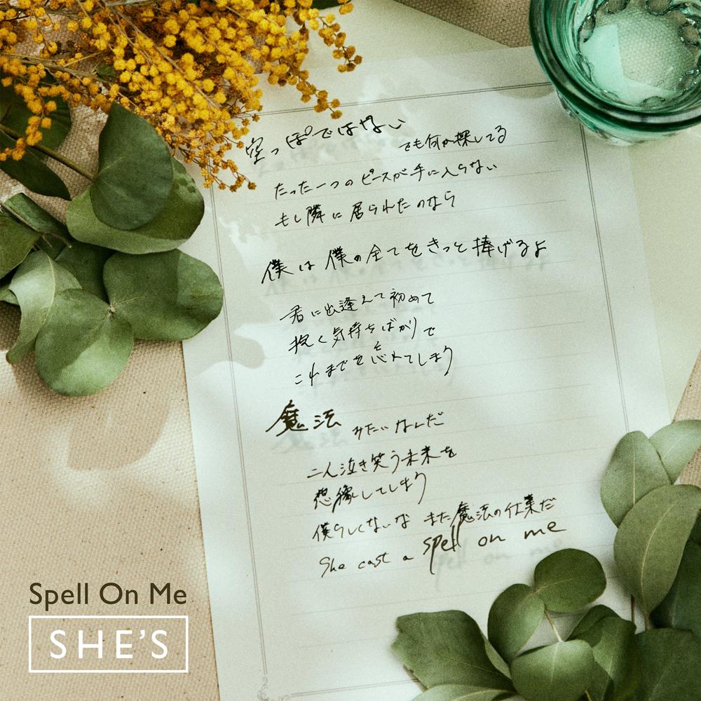 『SHE'S - Spell On Me』収録の『Spell On Me』ジャケット