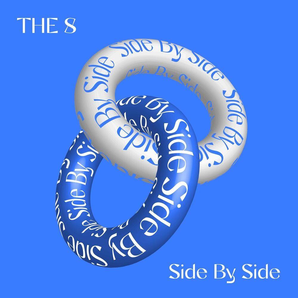 『THE 8 - Side By Side (Korean Ver.)』収録の『Side By Side』ジャケット