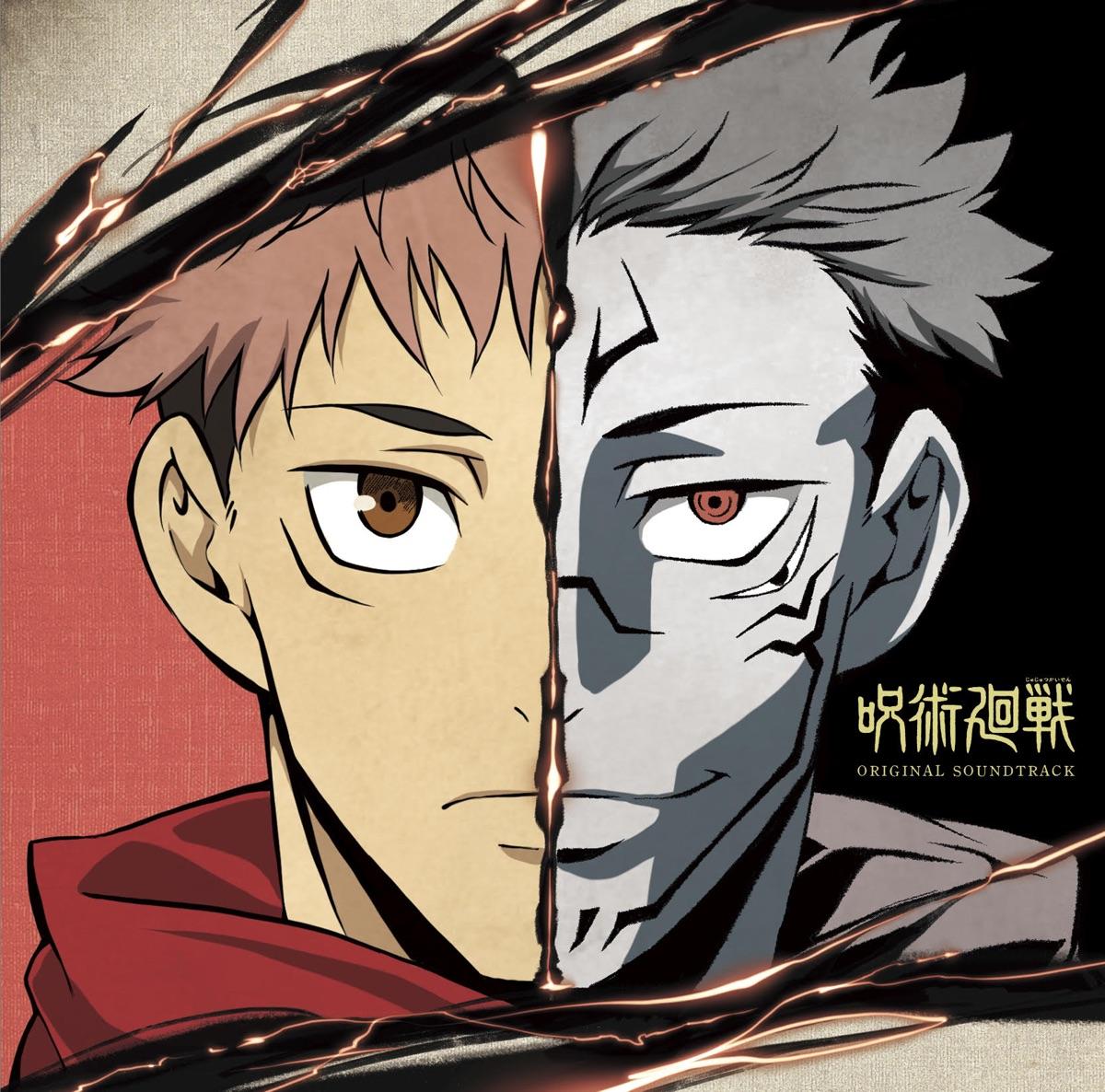 『Masato(coldrain) - REMEMBER』収録の『TVアニメ『呪術廻戦』オリジナル・サウンドトラック』ジャケット