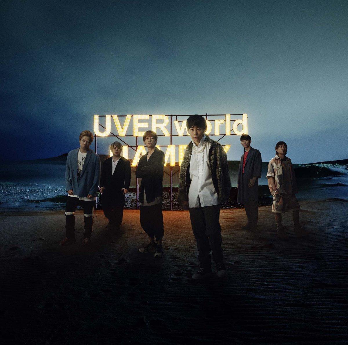 『UVERworld - NAMELY』収録の『NAMELY』ジャケット