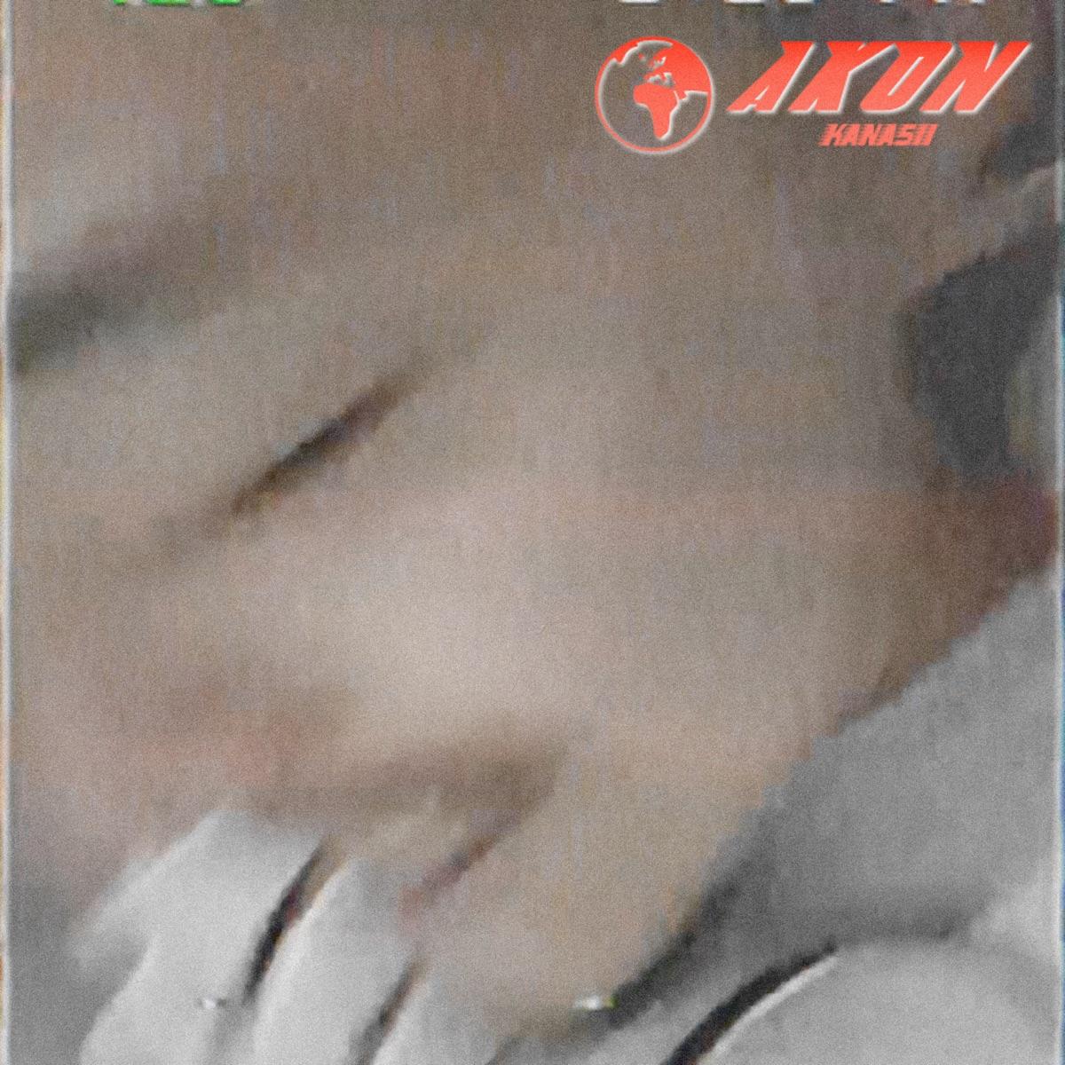 『VaVa - 悲しいAkon』収録の『悲しいAkon』ジャケット