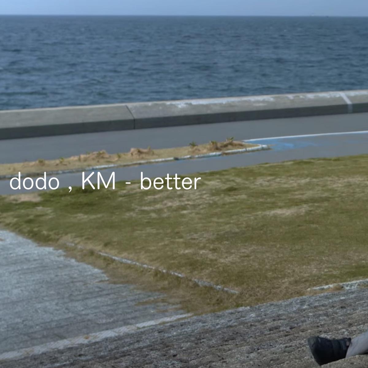 『dodo, KM - better』収録の『better』ジャケット